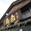 2017年GW・伊勢志摩の旅