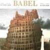 ブリューゲル「バベルの塔」展~壮大な風景と緻密に描かれた人々~
