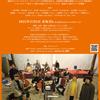 11月5日、遂に実演開催!】『山田参助とG.C.R.管絃楽団の夕べ』