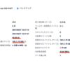 """QNAP と クラウドバックアップ (5) - 新しい """"S3 Glacier Deep Archive """" を試す(リストアテスト実施編)"""