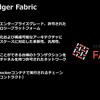 Blockchainに関して(その2)~Hyperledger Fabricおよびアーキテクチャについて~