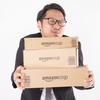 【Amazon】スーパーセールとかサイバーマンデーで絶対に買うべきものをいくつか教えたい