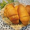 塩パンとパネトーネ酵母のクグロフ