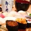 立ち食い寿司 都々井(五反田)移転後の新店舗。低価格で本格寿司を楽しめる店が五反田ヒルズに登場