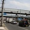 地下鉄緑橋(大阪市東成区)