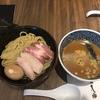 麺屋一燈台湾店(台北市)特製濃厚魚介沾麺 $370