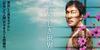 【日本映画】「すばらしき世界〔2021〕」を観ての感想・レビュー