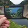 定山渓~朝里のダムカードゲット(^^)