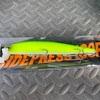 Pick up / SIDEPRESS 160F