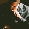 職場で品格ある紳士淑女な上司を目指せ。誘惑に負ける大人多過ぎ