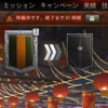 ランク戦開幕!!!!