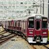 阪急、今日は、何系?①336…20201202