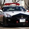 平成31年 栃木県警察年頭視閲式 2019
