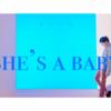 〜지코 (ZICO) - She's a Baby MV〜