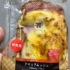 セブンイレブン クロックムッシュ 食べてみました