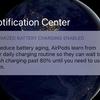 iOS14、AirPodsのバッテリー寿命を延ばす「最適化されたバッテリー充電」を搭載