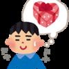 祝!効率中受ブログ1周年記念!2月14日は「つつの日」10万pv達成!?