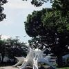 双葉公園の白トゲ滑り台/山形県