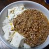 麻婆豆腐を作ろうとしたがめんどくさくなって……