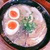 【ラーメン】新宿でオススメの九州博多のとんこつラーメン食べてみた☆