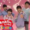初映画化が決定!!【おかあさんといっしょ はじめての大冒険】兵庫県では3つの劇場で公開予定