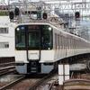近鉄9820系 EH25 【その5】