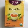 【ノンカフェイン】甘みほんのり Yogi「Throat Tea」で喉ケア【ブレンドハーブティー】