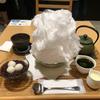 船橋屋で宇治金時白玉ミルクかき氷(三越前・新日本橋)