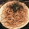 福山市『蕎麦十』ざるそば
