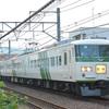 2021/07/10 185系団臨(復路)