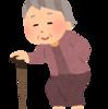 歳を取れば、老いるのは当たり前、それを受け入れ、ありのままの自分で、自分の人生をまだまだ楽しく生きていこう.