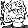 【洋画/ドキュ】『ジェイン・ジェイコブズ:ニューヨーク都市計画革命』感想レビュー--街には人間が必要だという主張は、当然コルビュジエ批判へと繋がる
