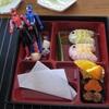 お宮参り、初節句の手料理は松華堂弁当とお子様弁当をつくっちゃおう!