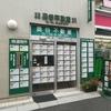 【賃貸】狛江市でおすすめの不動産屋を紹介!ここで格安物件(アパート)を見つけました