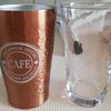 割れないコップとしてニトリでステンレスタンブラー カフェを買いました!