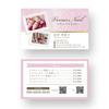 【ショップカード作成印刷】可愛いサロン向けスタンプカード・メンバーズカードデザイン注文印刷