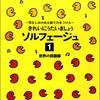 ピアノ&音楽教室ブログVol.99 「講師の皆さんと意見交換会」
