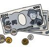 【大学卒業は24万円だったはず】企業「あぁん?新卒の給料?20万でええやろwww」←えぇ・・・