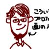 オンライン指導でカラダ大改造進行中!
