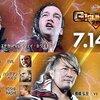 7.14 新日本プロレス G1 CLIMAX 28 1日目 ツイート解析
