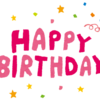 誕生日に誕生日について考える~21才過ぎたら数え年で良くない?