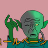【MTG】第5回カジュアルマジック会、開催のお知らせ