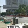 深圳で宿泊所みつかんねー【高層マンションでした】