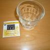 【NIKKI】今日のお茶