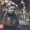 【時には昔の雑誌を‥】1942年6月14日号『週刊少国民』より(後編)