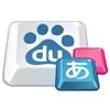 ユーザー辞書の一括登録方法 〜Baidu IME編〜