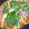 どっさり水菜と牛蒡&豚肉の味噌クリーミー鍋うどん