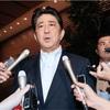 北朝鮮弾道ミサイル、EEZ内に落下か 日本政府が抗議