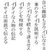 【DL特典付き】センター漢字 一字一字 覚えるのはムダ!?