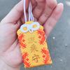 念願!千葉県の玉前神社で「波乗守」を手に入れた!